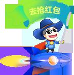 茶山网络公司